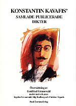 Konstantin Kavafis' samlade publicerade dikter.